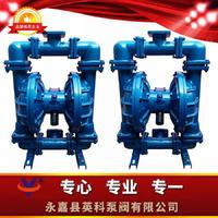 流体衬氟气动隔膜泵特氟龙气动隔膜泵强酸强碱输送泵 QBY-65