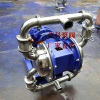 食品衛生級電動隔膜泵 國產食品級雙隔膜泵