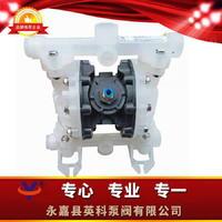 小体塑料气动隔膜泵 QBY3-25PPFFF