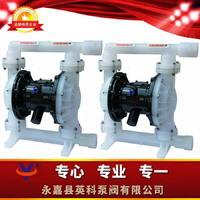 工程塑料氣動隔膜泵 QBK-40S聚丙烯雙隔膜泵 PP耐腐蝕隔離泵