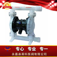PVDF隔膜泵 耐强酸强碱气动隔膜泵 塑料王气动隔膜泵 氟塑料双隔膜泵 QBF