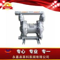 铝合金丁青隔膜泵价格 气动铝合金隔膜泵QBK-L