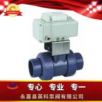 PVC电动塑料球阀 Q961F