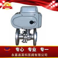 開關型電動球閥 Q941F