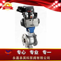 气动V型球阀 VQ647H ZSHV