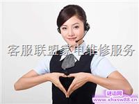 长沙海尔热水器售后维修服务网点【官方电话】→欢迎光临