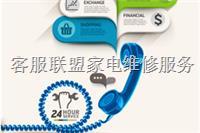 长沙史密斯热水器售后维修服务网点【官方电话】→欢迎光临