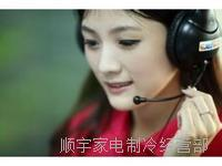 余姚格力维修服务中心>>欢迎访问-官方网站各区售后服务