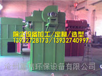 上海钢铁厂除尘器加工厂家,重信除尘,电袋合一除尘器