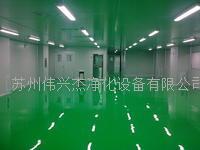 净化地板系统工程 DB-001