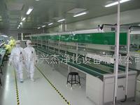 电子行业洁净室工程 jjs-001