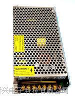 纯铜150W24V5V双路短路保护LED显示照明多路開關電源 HT-150DL2-24/5