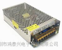 深圳200W消防报警系统用應急電源 烟雾报警应急防潮電源 HT-3200EPS-27V