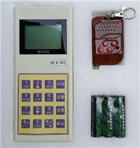 电子磅称干扰器 新款CH-D-003