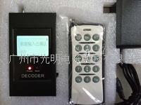 电子磅无线解码器 免安装ch-d--003