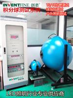 [创惠]CMS-2S积分球光谱分析系统_1.5米积分球测试系统_东莞积分球 CMS-2S