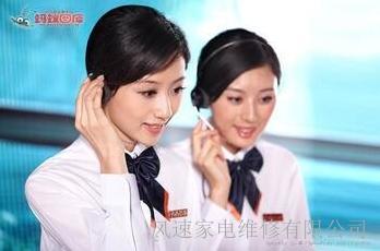福州真富热水器官方网站全国售后服务咨询电话>>>中心-*>>欢迎访问