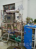 奥斯陆蒸发结晶器