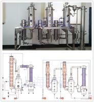 降膜濃縮蒸發器