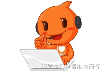 欢迎访问>>-*>>&*南京夏普电视机官方网站全国售后服务咨询电话】