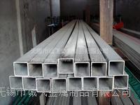 無錫不鏽鋼方管