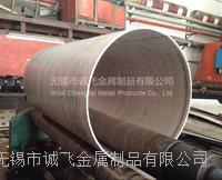 無錫不銹鋼卷筒、焊接,不銹鋼圈圓 無錫不銹鋼卷筒、焊接,不銹鋼圈圓