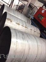 无锡不锈钢卷筒、焊接,不锈钢圈圆