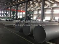 無錫不鏽鋼焊管/無錫不鏽鋼焊接钢管