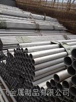 無錫304不銹鋼衛生級工業流體管