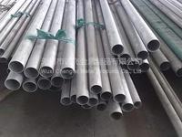 無錫耐酸不銹鋼管/無錫耐酸不銹鋼管