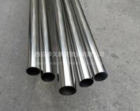供應無錫304內拋光食品衛生級不銹鋼管價格優惠