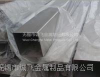 無錫廠家生産無縫304不鏽鋼方管、316不鏽鋼矩形管,現貨批發
