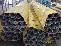 无锡定做304卫生级精轧管、316不锈钢油缸管、液压油缸管、后壁油缸管