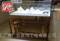珠宝展示柜、珠宝展销柜、定制优质展柜请选择东莞汉唐(手机展示柜) 定制