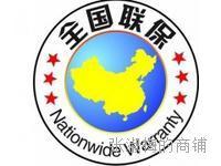 【欢迎访问>>>哈尔滨LG洗衣机>>>官方网站}维修询电话欢迎您】