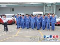 【哈尔滨三星冰箱服务中心>>欢迎访问-三星冰箱哈尔滨各区售后服务【