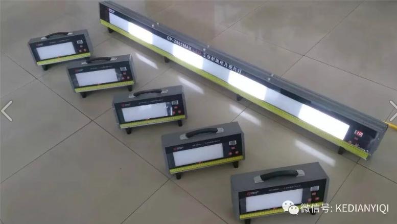 科電為北京科研院所定做MAX型定做觀片燈