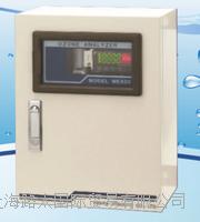 荏原安装型臭氧分析仪臭氧发生器 ME820