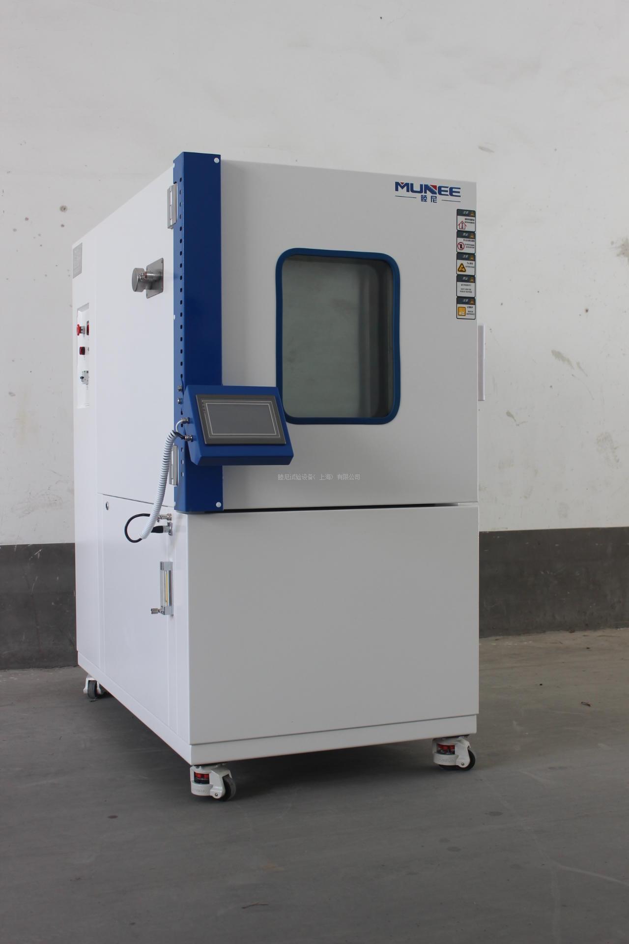 上海甲醛VOC环境试验箱
