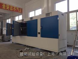 上海VOC环境测试舱