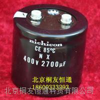 变频器用电解电容 400V 2700UF