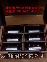 变频器用功率模块 2MBI300P-140-03