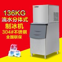 ID300方块制冰机 ID300