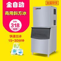 318公斤方块制冰机 ID700