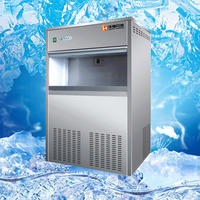 150公斤雪花制冰机 IMS-150