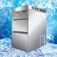 40公斤雪花制冰机 IMS-40
