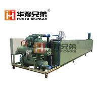 10吨条冰机 HY-10T