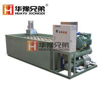 1吨条冰机 HY-1T