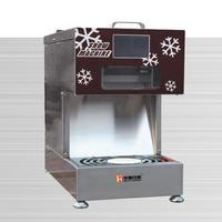 HY-200S多功能雪花制冰机 多功能雪花制冰机