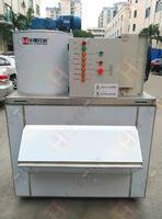 0.5吨鳞片冰制冰机、降温保鲜制冰机 ICE-500kg